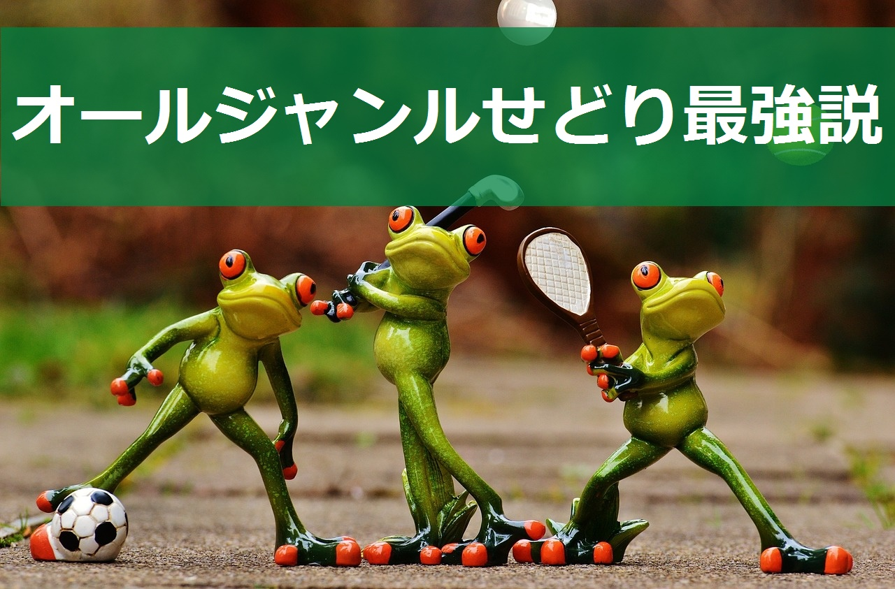 frogs-1213652_1280