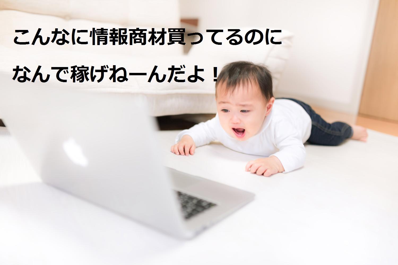 LISA99_MBA20141018102742_TP_V