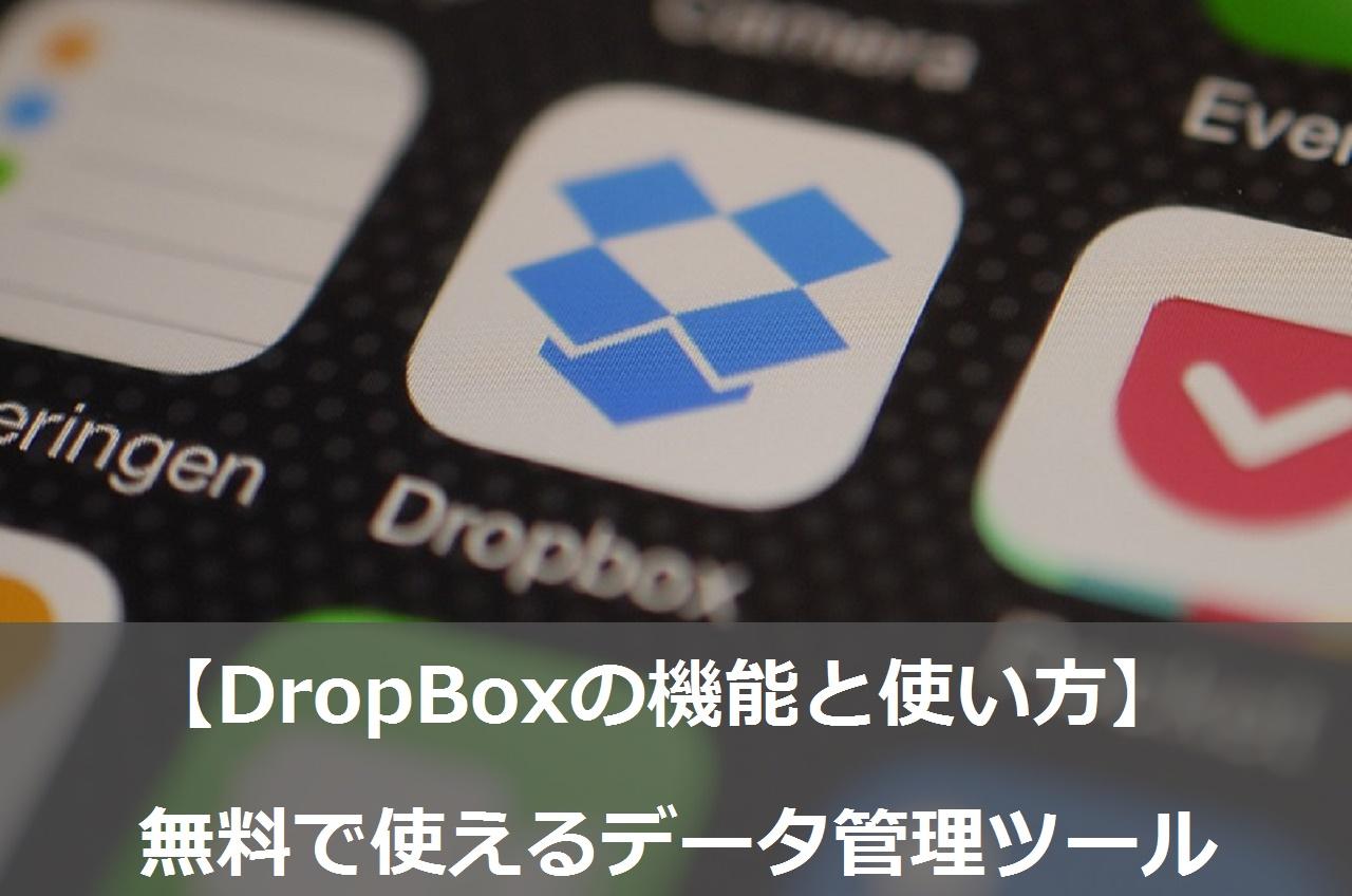 iphone-676726_1280