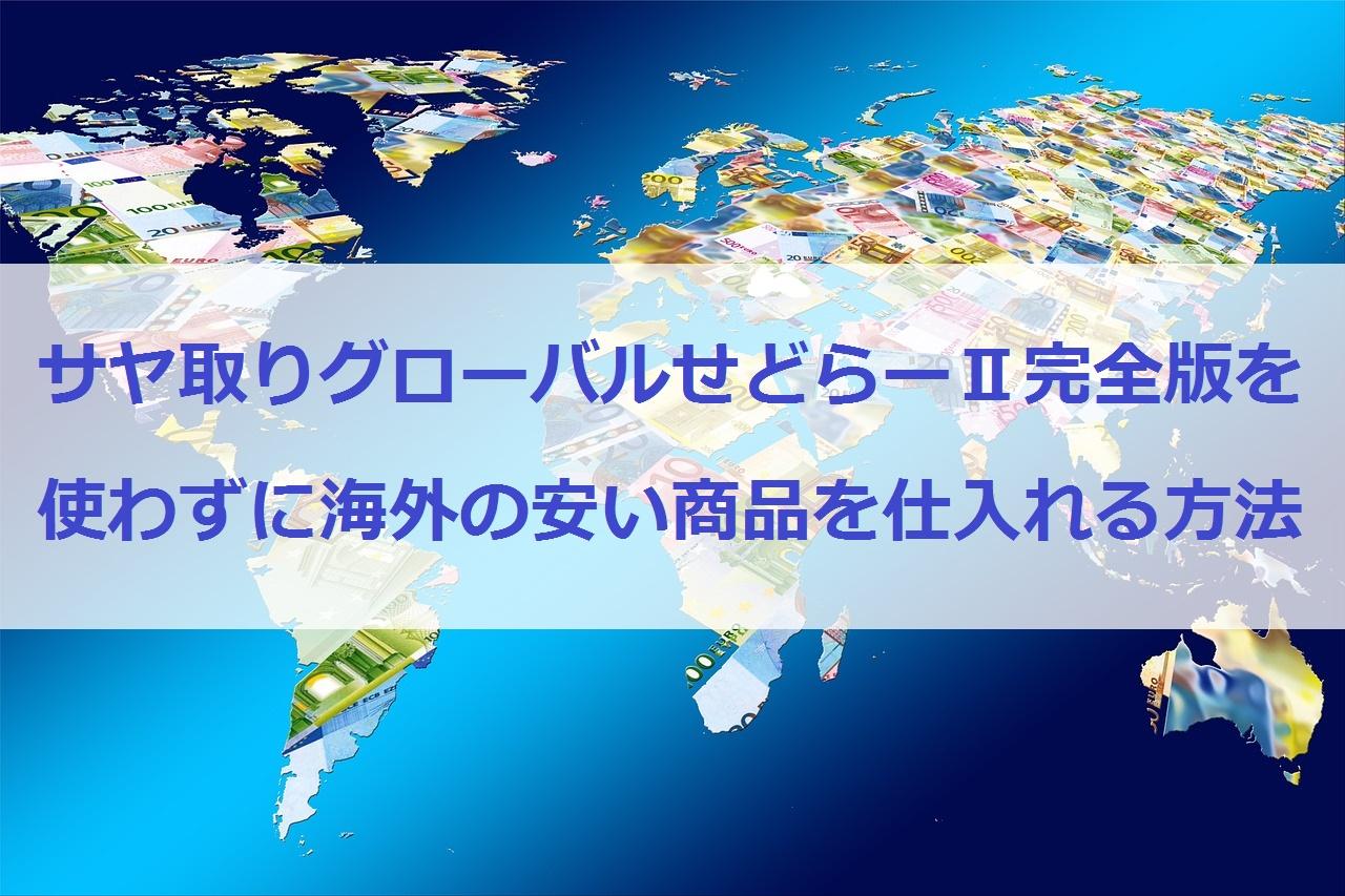 money-965060_1280