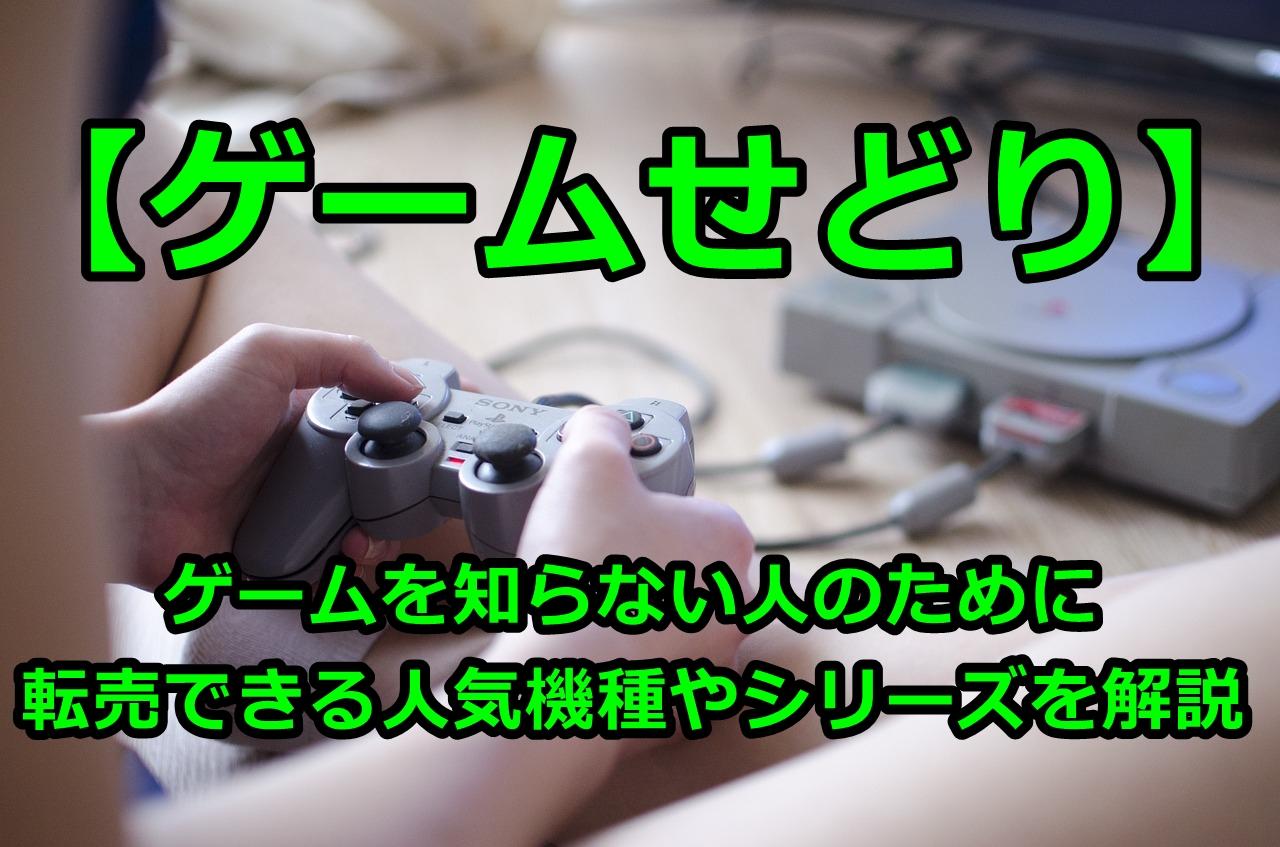 joystick-1079756_1280