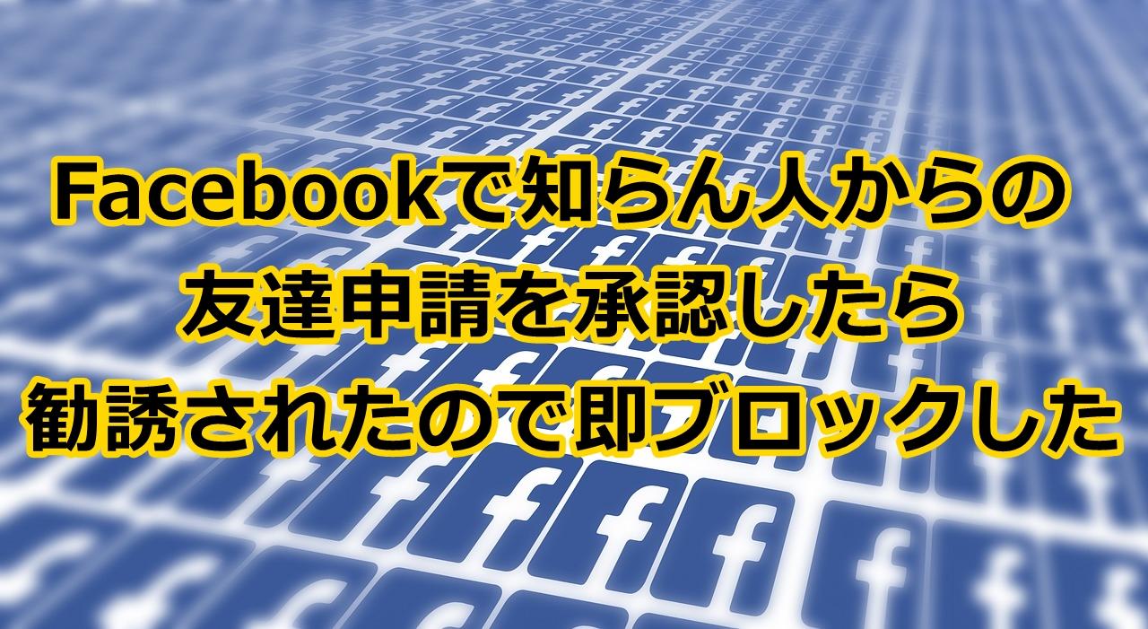 facebook-715811_1280